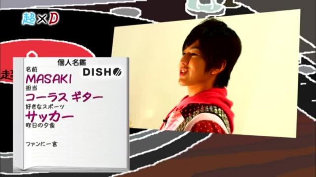 超×D 個人名鑑 DISH// (2013/3/21)#3