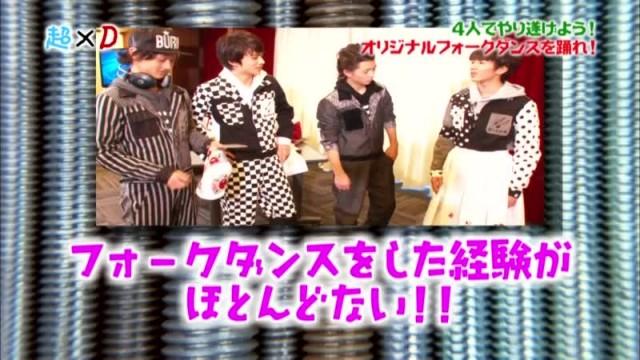 超×D DISH//の4人でやり遂げよう! DISH// (2013/3/28)#2
