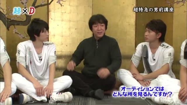 超×D 超特急の男前講座 超特急 (2013/1/17)#2