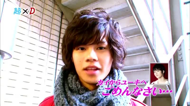 超×D アタック 超特急 (2013/1/17)#1