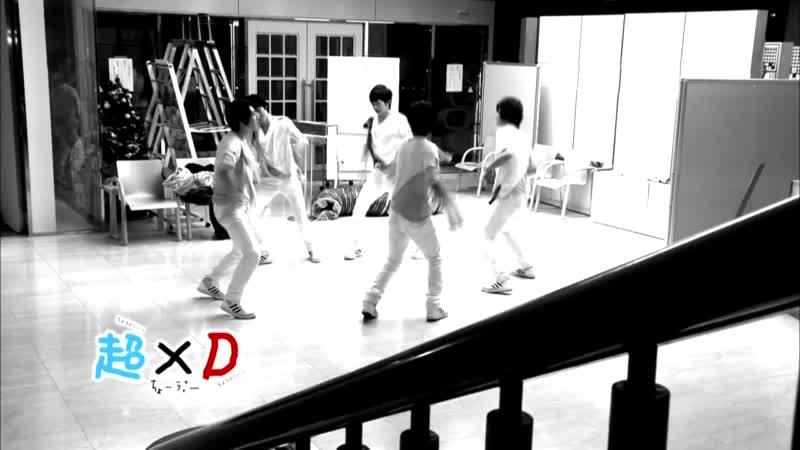 超×D アタック 超特急 (2013/1/17)#2