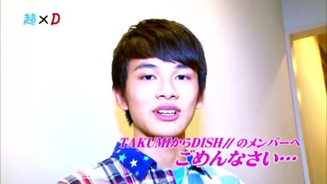 超×D アタック DISH// (2013/1/17)#3