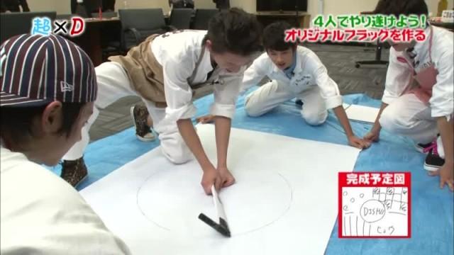 超×D DISH//の4人でやり遂げよう! DISH// (2013/1/17)#3