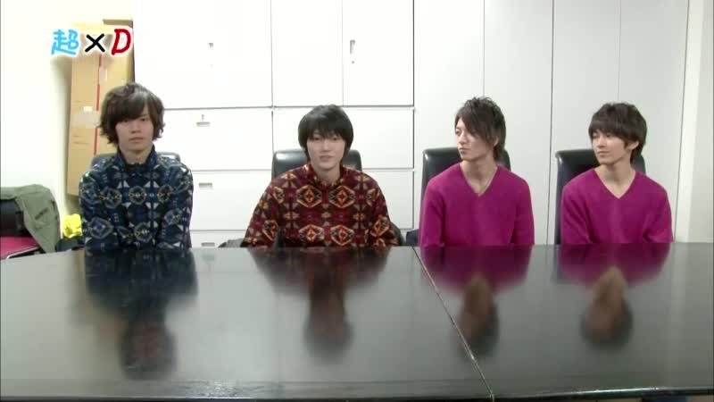 超×D LIVE REPORT 超特急 DISH// (2013/1/17)