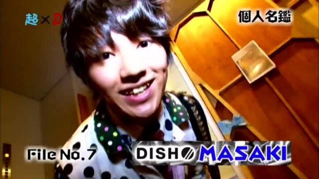 超×D 個人名鑑 DISH// (2013/1/24)#1