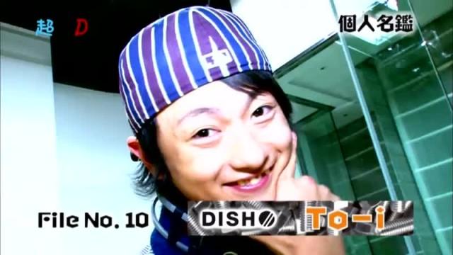 超×D 個人名鑑 DISH// (2013/1/24)#4