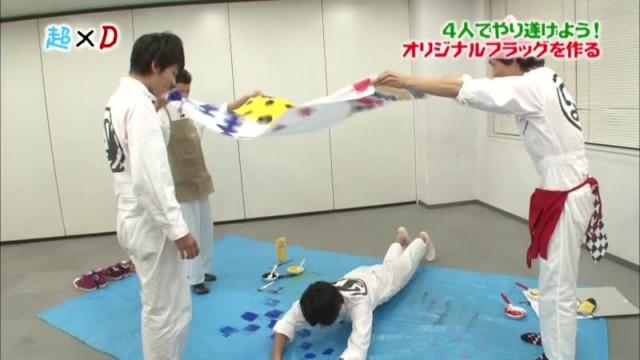 超×D DISH//の4人でやり遂げよう! DISH// (2013/1/24)