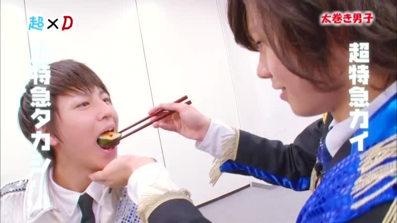 超×D 太巻き男子 超特急 (2013/2/14)#3