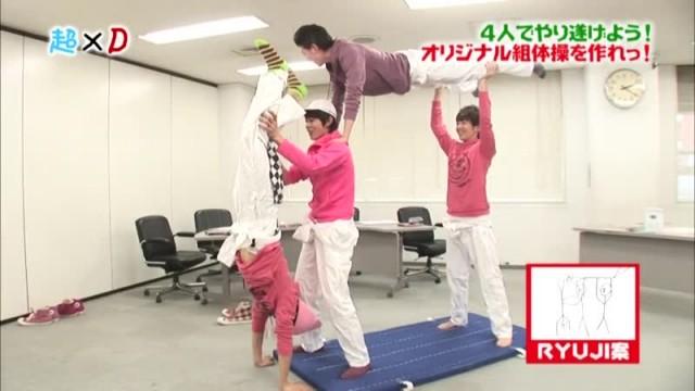 超×D DISH//の4人でやり遂げよう! DISH// (2013/2/28)#1