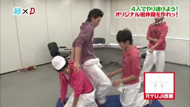 超×D DISH//の4人でやり遂げよう! DISH// (2013/2/28)#2