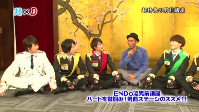 超×D 超特急の男前講座 超特急 (2013/3/7)#6
