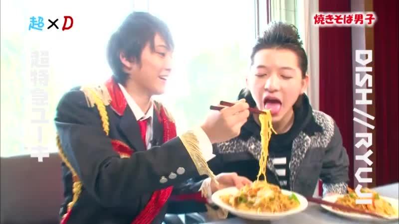 超×D 焼きそば男子 超特急 DISH// (2013/3/7)#3