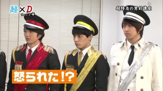 超×D Music+ 超特急の男前講座 超特急 (2013/4/2)#1