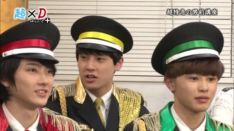 超×D Music+ 超特急の男前講座 超特急 (2013/4/2)#3