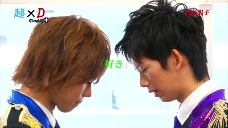 超×D Music+ 告白男子 超特急 (2013/4/2)#3