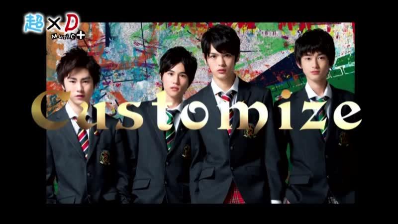 超×D Music+ SUKADAN カスタマイズ (2013/4/2)
