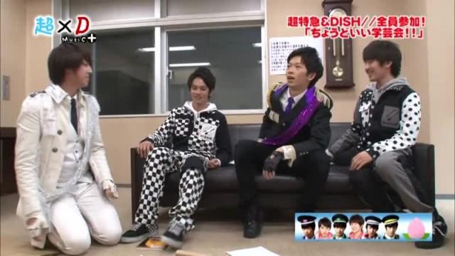 超×D Music+ ちょうどいい学芸会 超特急 DISH// (2013/4/8)#3