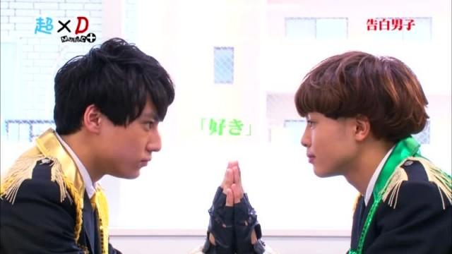 超×D Music+ 告白男子 超特急 (2013/4/8)#1