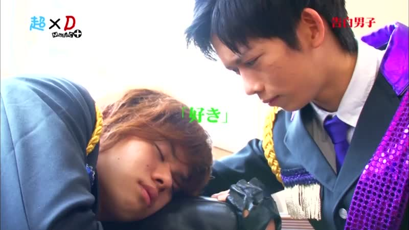 超×D Music+ 告白男子 超特急 (2013/4/8)#3