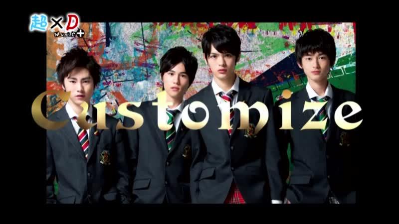 超×D Music+ SUKADAN カスタマイズ (2013/4/8)