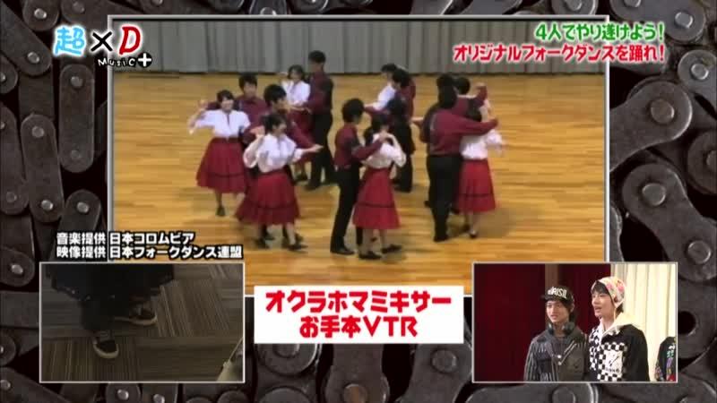 超×D Music+ DISH//の4人でやり遂げよう! DISH// (2013/4/8)#1