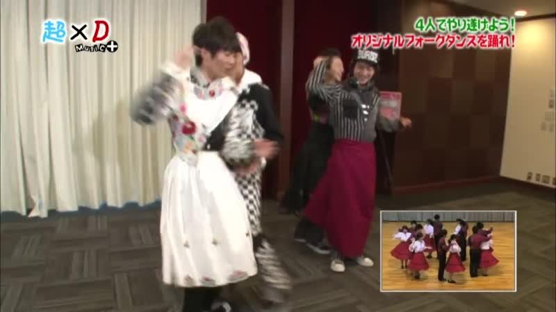 超×D Music+ DISH//の4人でやり遂げよう! DISH// (2013/4/8)#2