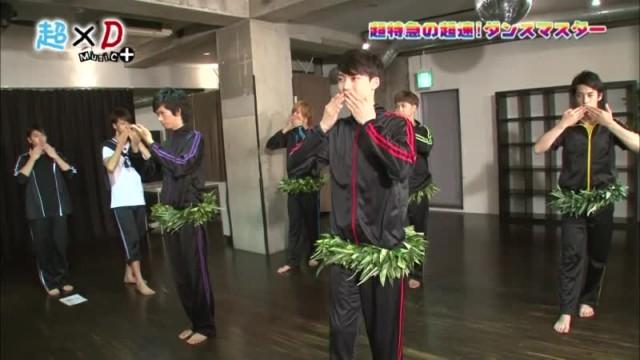超×D Music+ 超特急の超速!ダンスマスター 超特急 (2013/9/17)#3