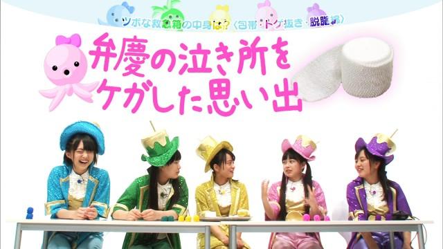 たこやきレインボーのたこツボッ!! 2015年5月15日放送分