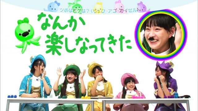 たこやきレインボーのたこツボッ!! 2015年5月22日放送分