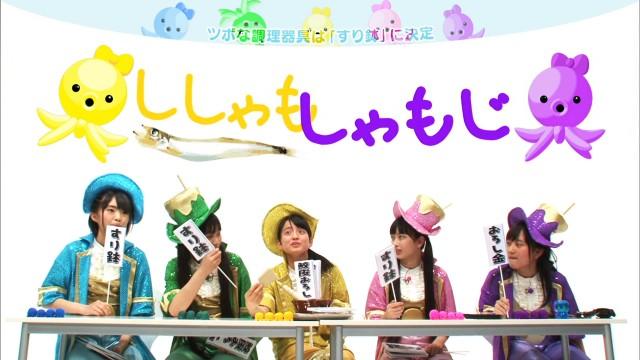 たこやきレインボーのたこツボッ!! 2015年5月29日放送分