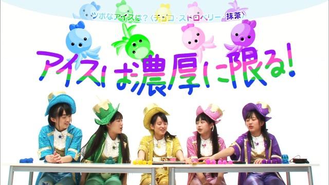 たこやきレインボーのたこツボッ!! 2015年6月5日放送分
