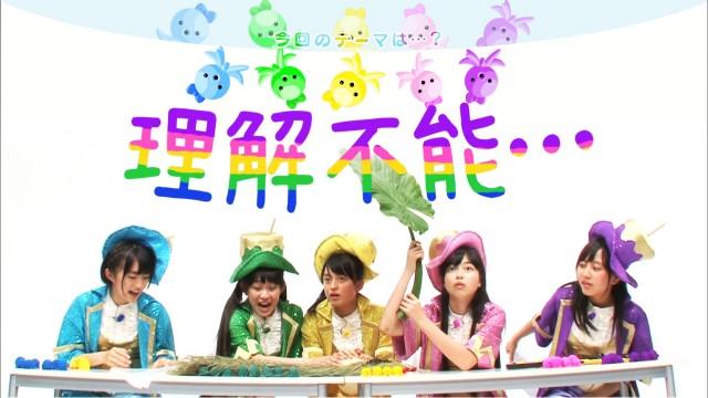たこやきレインボーのたこツボッ!! 2015年6月26日放送分