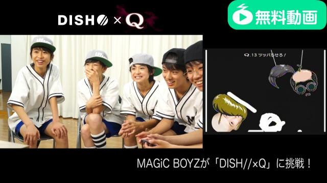 MAGiC BOYZ ゲームプレイ動画 #1