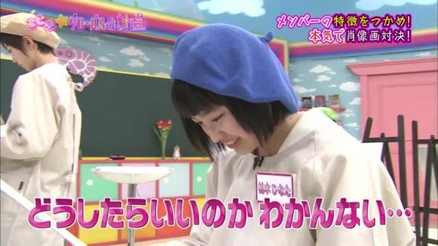 エビ中☆グローバル化計画 第6話 絵で伝えろ!チーム対抗伝言ゲーム!!