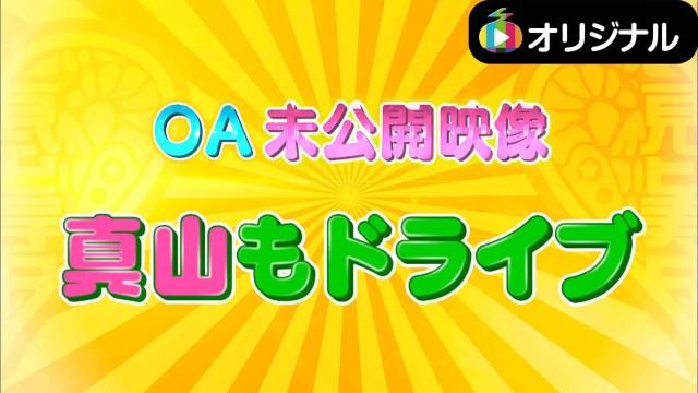 エビ中++ 未公開映像(2015.6.4)