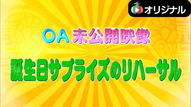 エビ中++ 未公開映像(2015.6.11)