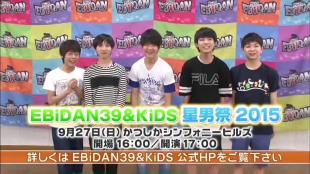 EBiDANアミーゴ NEWS(2015.7.11)