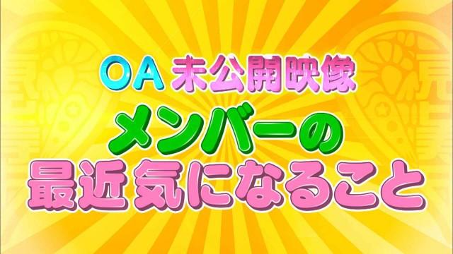 エビ中++ 未公開映像(2015.7.2)