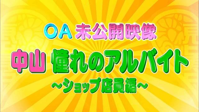 エビ中++ 未公開映像(2015.7.16)