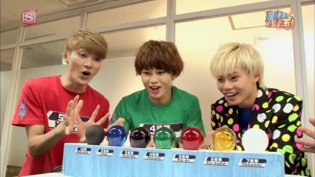 超特急の希望の玉! #3(2015.7.24)