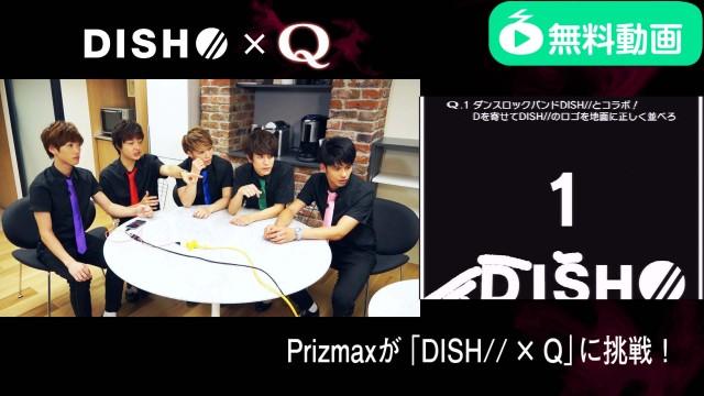 PrizmaX ゲームプレイ動画 #1