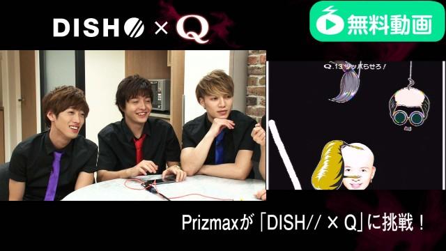PrizmaX ゲームプレイ動画 #2