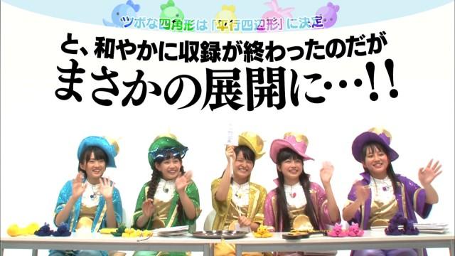 たこやきレインボーのたこツボッ!! 2015年8月7日放送分