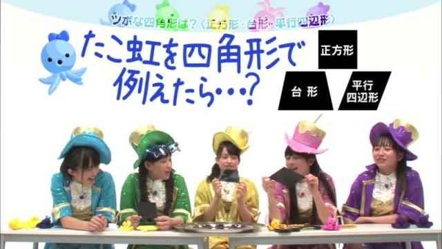 たこやきレインボーのたこツボッ!! 2015年7月31日放送分