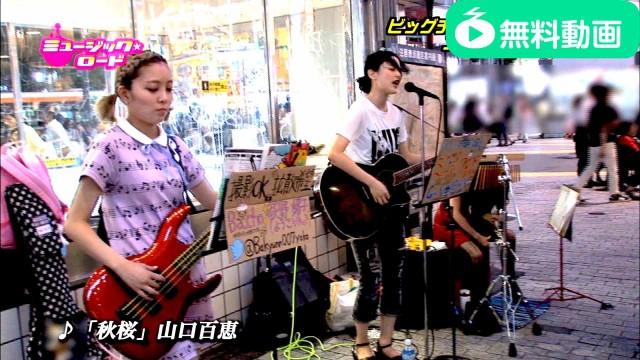 ミュージック☆ロード 2015年8月15日放送分