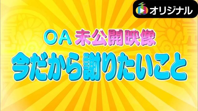 エビ中++ 未公開映像(2015.8.27)