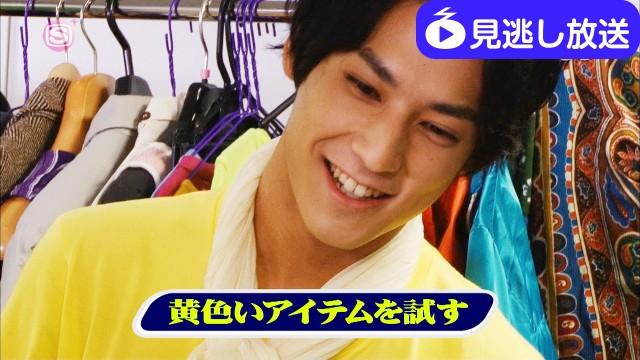 超特急の希望の玉! #9(2015.9.4)