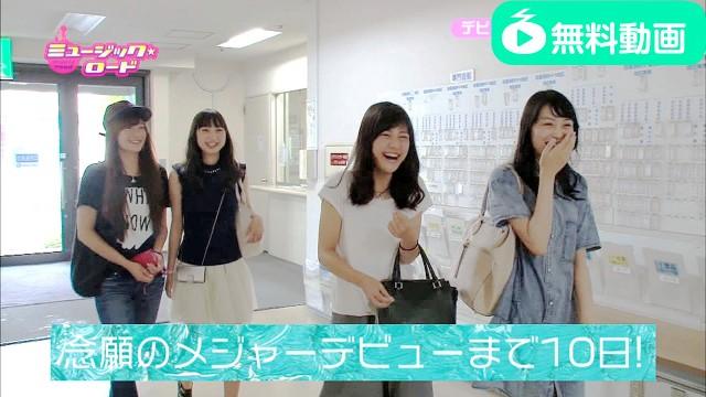 ミュージック☆ロード 2015年9月12日放送分