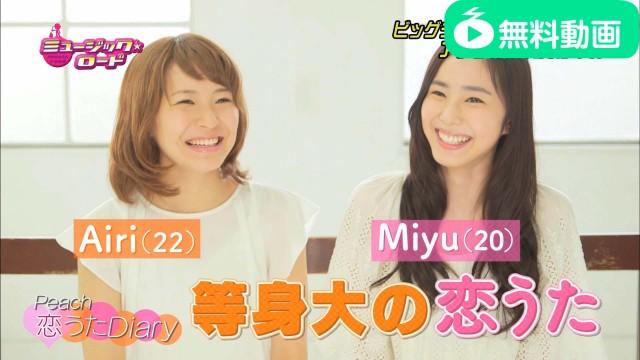 ミュージック☆ロード 2015年9月26日放送分
