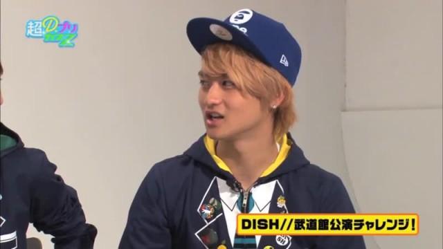 超D.プリカスZ #66 2015年10月11日放送分